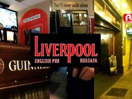 Liverpool English Pub en Ruzafa