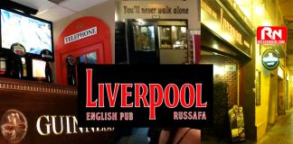 Liverpool English Pub en Ruzafa